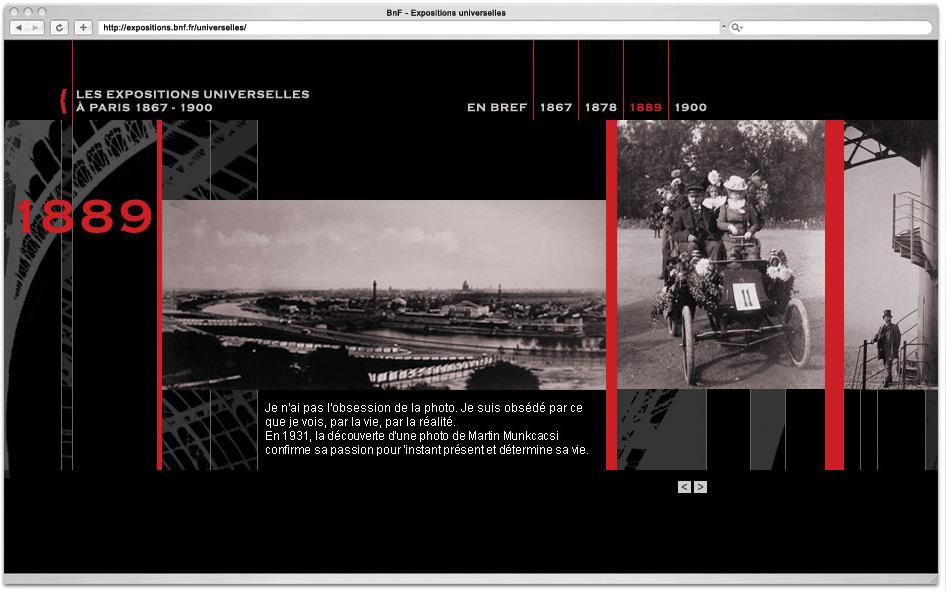 webdesign_virtuelle_ausstellung_expo_02
