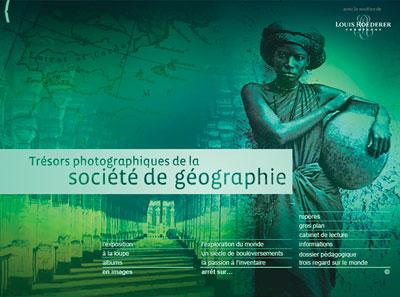 s_webdesign_virtuelle_ausstellung_geofoto